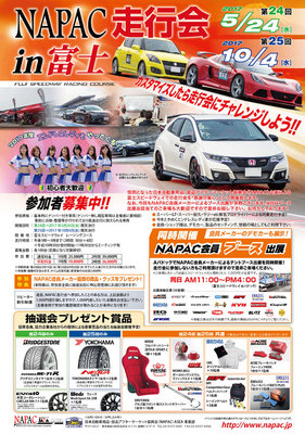 fuji2425_pos2_web.jpg